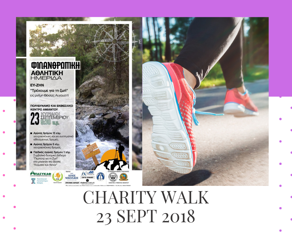 Charity Walk to Amiandos in Memory of Thekla Avgousti - 23 Sept 2018